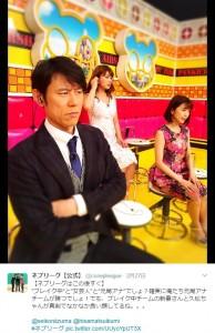 『ネプリーグ』に出演した新妻聖子:右側(出典:https://twitter.com/cxnepleague)
