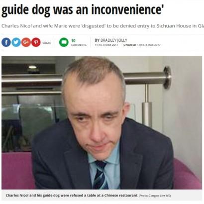 【海外発!Breaking News】盲導犬を連れての予約を拒否したレストラン、日時も聞かず(スコットランド)