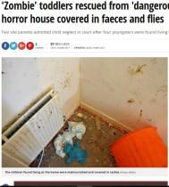 【海外発!Breaking News】排泄物まみれの汚部屋で子供4人を育てた両親、育児放棄で逮捕(英)