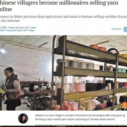 【海外発!Breaking News】「毛糸」のネット販売が大成功 億万長者になった村人たち(中国)