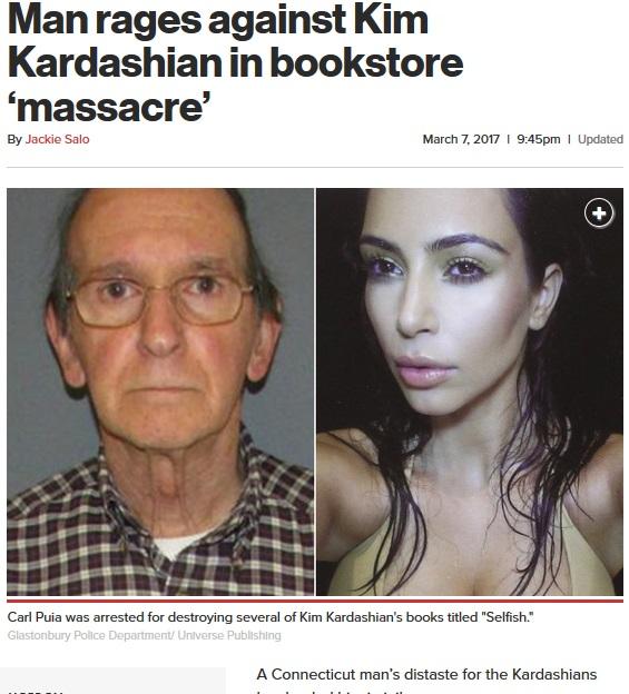キム・カーダシアンが大嫌いな男、書店で著書を破損(出典:http://nypost.com)
