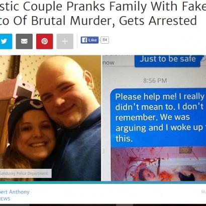 【海外発!Breaking News】喧嘩の果てに殺害のふり…悪ふざけ写真を投稿したカップル、逮捕(米)
