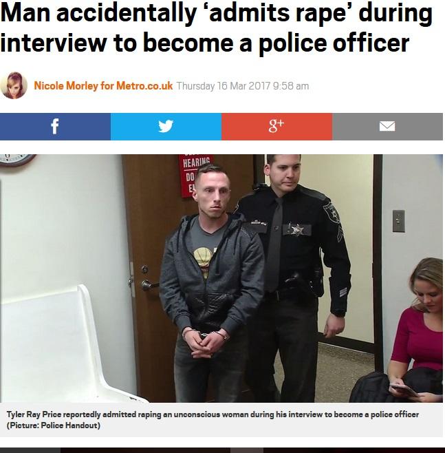 警察官になるつもりだったレイプ犯(出典:http://metro.co.uk)