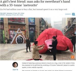 【海外発!Breaking News】33トンの隕石を恋人のために購入 プロポーズした男性(中国)