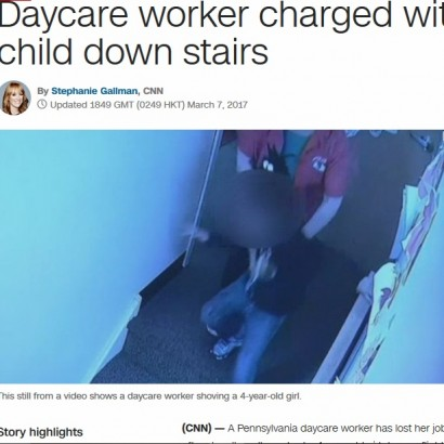 【海外発!Breaking News】保育園スタッフ、4歳女児を階段から突き落とす(米)<動画あり>