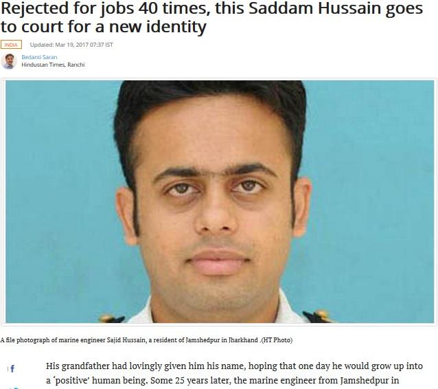 名前のせいで未だ就職できないサダム・フセインさん(出典:http://www.hindustantimes.com)