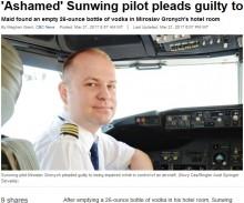 【海外発!Breaking News】離陸直前に泥酔、コックピットで気絶したパイロットに懲役の可能性(カナダ)