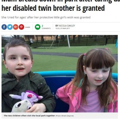 【海外発!Breaking News】姉が書いた手紙で夢叶う! 障がいを持つ双子の弟のために特別なブランコが設置される(英)
