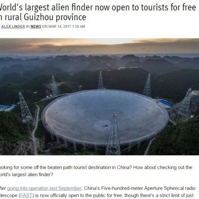 【海外発!Breaking News】世界最大・電波望遠鏡「FAST」観光スポットとして一般公開へ(中国)
