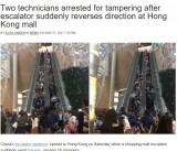 【海外発!Breaking News】香港エスカレーター逆走事故で作業員逮捕 「点検合格」はウソ、人災の可能性
