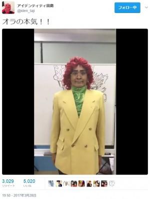"""【エンタがビタミン♪】""""野沢雅子""""のものまね芸人・アイデンティティ田島 画力も凄い「オラの本気を見てみろ!」"""