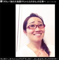 """【エンタがビタミン♪】タラレバ娘の小雪? キンタロー。が大島優子キャラに挑戦 """"フライングゲット""""に続くか"""
