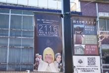 """ミッションをクリアしながら、観光スポットも巡る """"日本初""""街探索型観光GPSゲームとは?"""