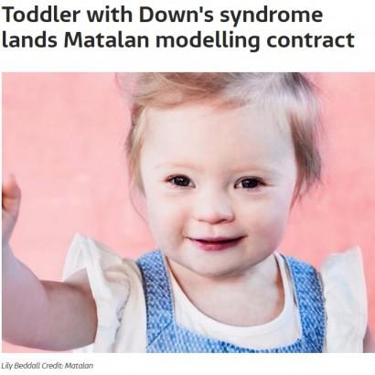 【海外発!Breaking News】ダウン症の2歳児 英ディスカウント量販店「マタラン」の顔に