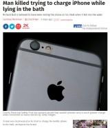 【海外発!Breaking News】充電中のスマホを手に入浴した男性が感電死 延長コードが災いか(英)