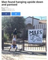 【海外発!Breaking News】間抜けな泥棒 小学校侵入で校門にズボンをひっかけ自ら「逆さ吊り」の刑(米)