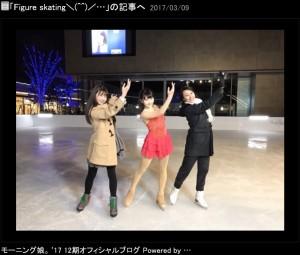 【エンタがビタミン♪】モー娘。尾形春水 フィギュアスケートで浅田舞と共演「すごく優しい方でした!」