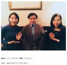 【エンタがビタミン♪】『この世界の片隅に』日本アカデミー賞での快挙にゴスペラーズ黒沢「やったよ、すずさん」