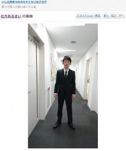 石田明のピンネタ、コント『謝罪会見』(出典:http://blogs.yahoo.co.jp/nonstyleshiro_blog)
