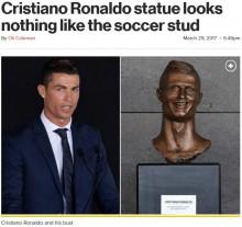 【イタすぎるセレブ達】クリスティアーノ・ロナウドの銅像が「ブサイクすぎる」 彫刻家は「センスの問題」と反論