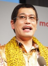 【エンタがビタミン♪】ピコ太郎・武道館公演、豪華ゲストに不安の声 「私はピコちゃんを見に行くのに…」