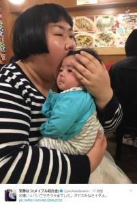 安藤なつ「お腹いっパいごちそウサまでした」(出典:https://twitter.com/puchiandonatsu)