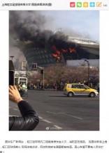 【海外発!Breaking News】中国サッカー「上海申花」のホームスタジアムで大火災