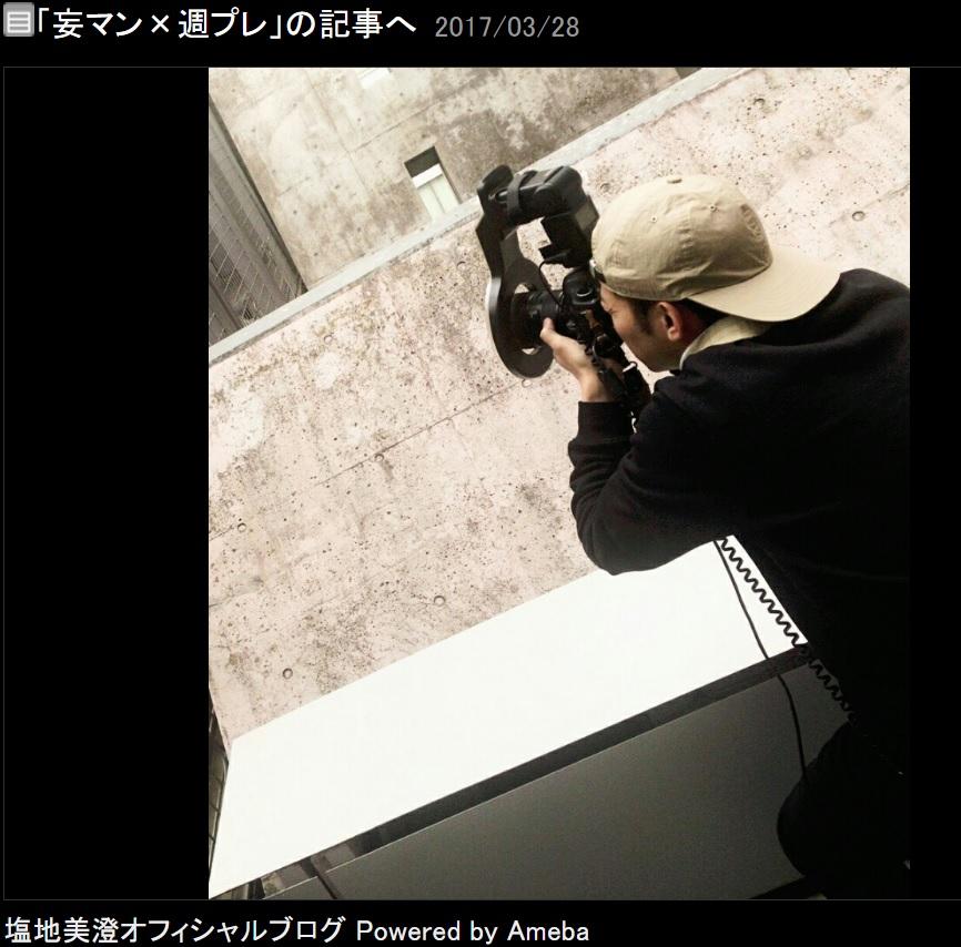 ピース綾部、塩地美澄・今野杏南とグラビアでコラボ 撮影現場では「巨匠」と呼ばれる