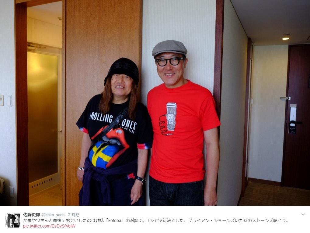 かまやつさんと佐野史郎(出典:https://twitter.com/shiro_sano)