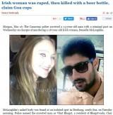 【海外発!Breaking News】一人旅の英国人女性が強姦、殺害される(印)