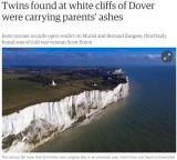 【海外発!Breaking News】散骨中の事故か自殺か 身を乗り出し双子が崖から転落死(英)