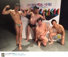 """【エンタがビタミン♪】アキラ100%""""裸四天王""""入り 『とにかく明るい安村ライブ』できざし"""