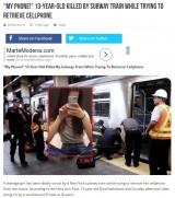 【海外発!Breaking News】線路にスマホを落とした13歳少女、電車にはねられ死亡(米)