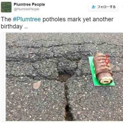 【海外発!Breaking News】道路の穴にバースデーケーキを捧げる住民、その真意とは?(英)