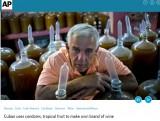 【海外発!Breaking News】「ワインも男も同じ」美味しいワイン作りの秘密はコンドーム!(キューバ)