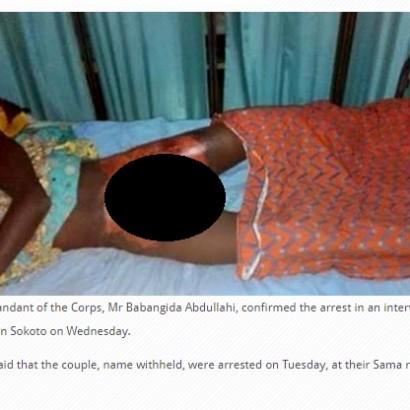 """【海外発!Breaking News】4歳娘を強姦され両親が""""目には目を"""" 17歳少年の局部を焼く(ナイジェリア)"""