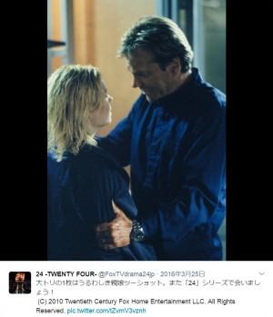 【エンタがビタミン♪】中居正広『24』の次は『プリズン・ブレイク』 引き続き海外ドラマにハマる