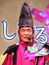 【エンタがビタミン♪】<ニコニコ超会議>松崎しげる陰陽師コスで降臨「歌なしの仕事は初めて」