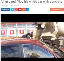 【海外発!Breaking News】激怒の夫がみせた驚きの嫌がらせ 妻の車にドロドロと…!?(露)