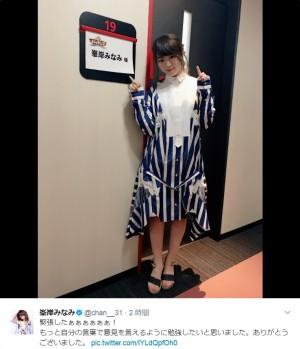 """【エンタがビタミン♪】峯岸みなみ""""AKB48卒業""""に言及 ネガティブが一周回ってポジティブに"""