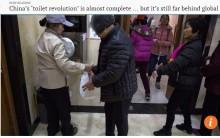【海外発!Breaking News】1週間でトイレットペーパー1500ロールが盗難 中国「トイレ革命」エチケットが課題