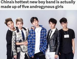 【海外発!Breaking News】大ブレークなるか 超美形ボーイバンド、正体はボーイッシュな美少女たち(中国)