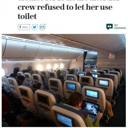 【海外発!Breaking News】英国航空、87歳女性のトイレ使用を拒否 失禁させる(米)