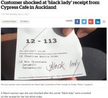 カフェで「Black lady」とレシートに書かれた客、ショックで店を立ち去る(ニュージーランド)