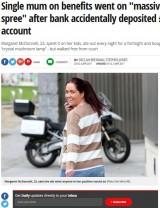 【海外発!Breaking News】銀行のミスで約600万円が振り込まれたシングルマザー、派手に使い込む(アイルランド)