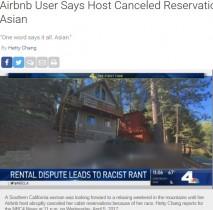 【海外発!Breaking News】「アジア人に宿は貸さない」トランプ支持のオーナー、Airbnbで宿泊予約のアジア人客を直前で拒否(米)<動画あり>