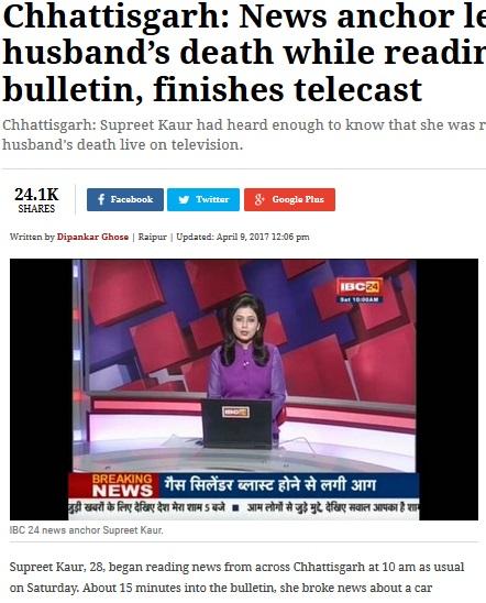 ニュースキャスター、速報で夫の交通事故死を知る(出典:http://indianexpress.com)