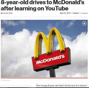 【海外発!Breaking News】YouTubeで車の運転を覚えた8歳児、4歳妹を乗せてマックのドライブスルーへ(米)
