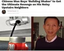【海外発!Breaking News】上階の騒音に耐えられなかった男性、「目には目を、歯には歯を」と復讐に(中国)