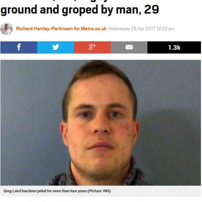 【海外発!Breaking News】82歳女性、レイプ目的で襲ってきた29歳男にパンチを浴びせる(英)